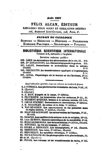 Alcancatalogaug1907 tp