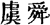 lf1345-03_CHfigure_022.jpg