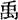 lf1345-03_CHfigure_023.jpg