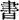 lf1345-03_CHfigure_024.jpg